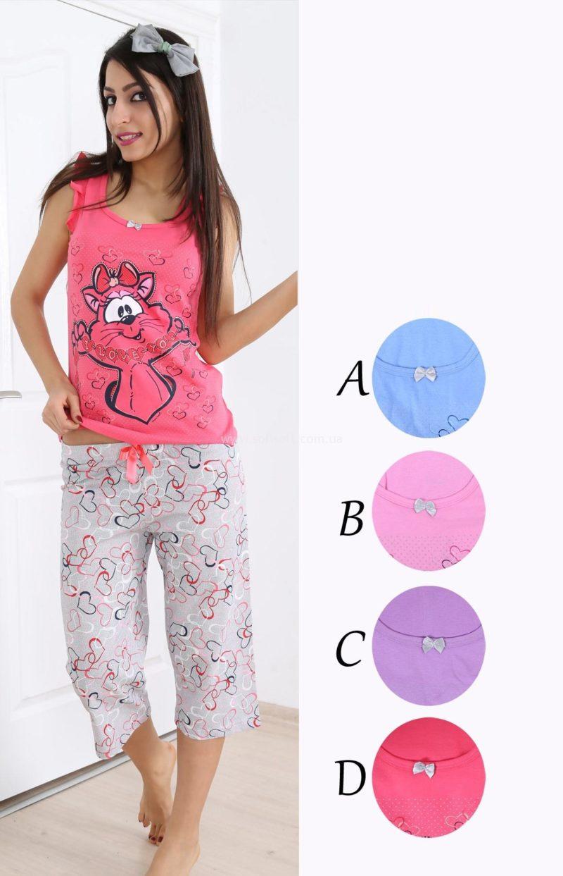 Пижама женская Капри 2110912115