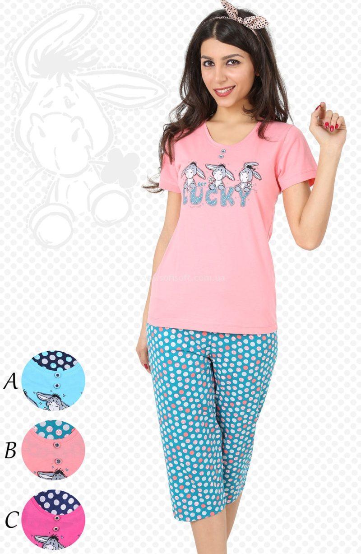 Пижама женская Капри 4002