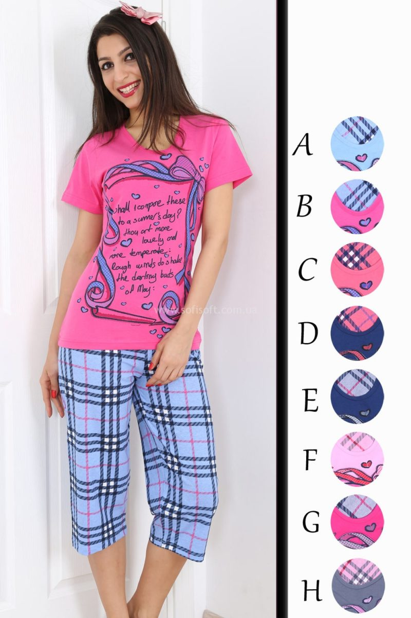 Пижама женская Капри 2121030827