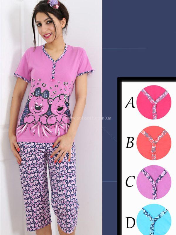 Пижама женская Капри 2647