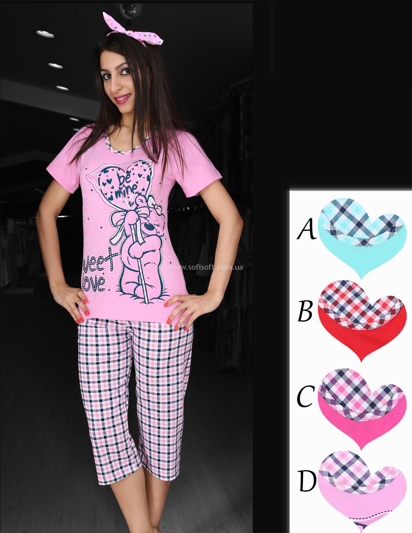 Пижама женская Капри 2120970827