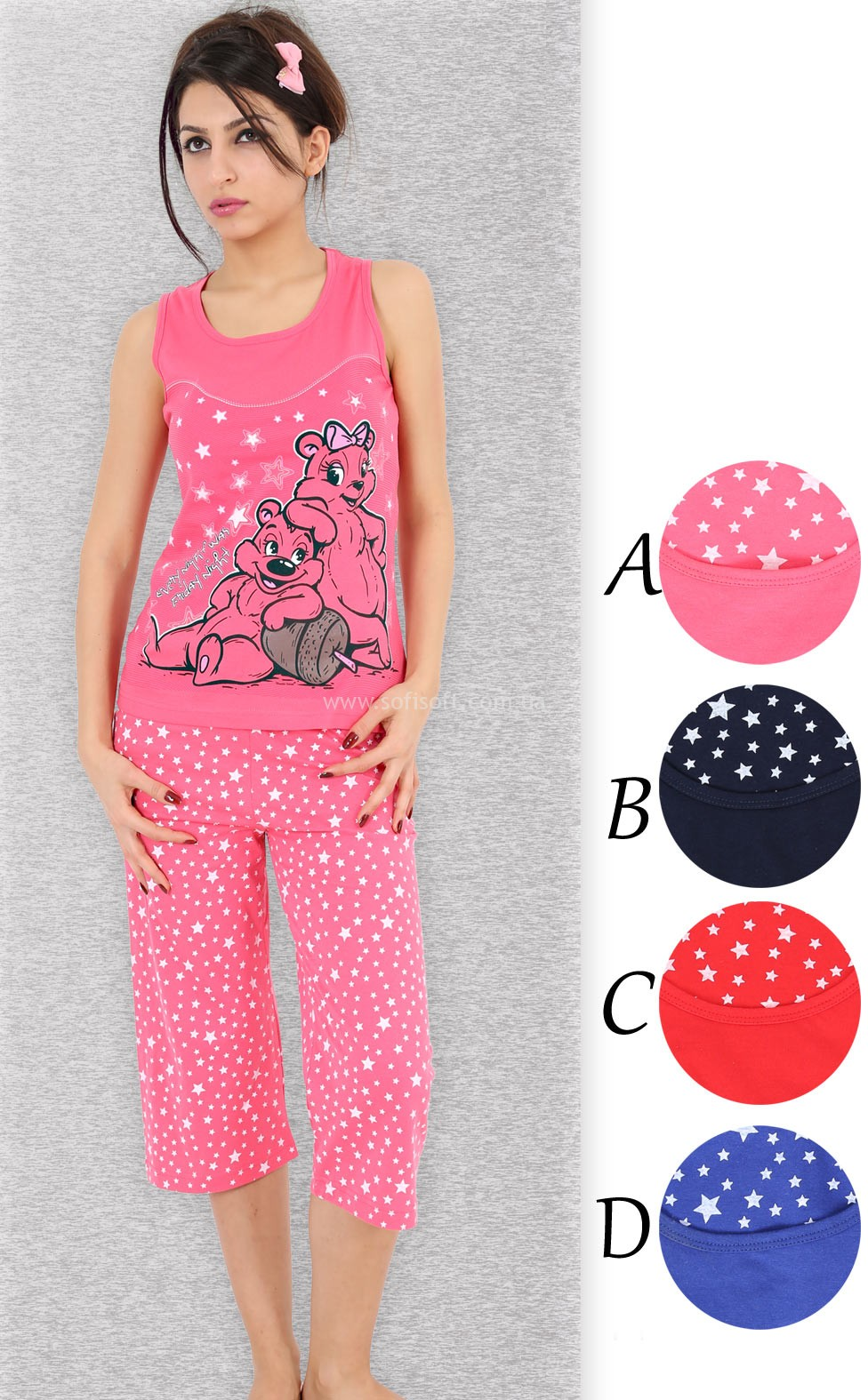 Пижама женская Капри 2110162208