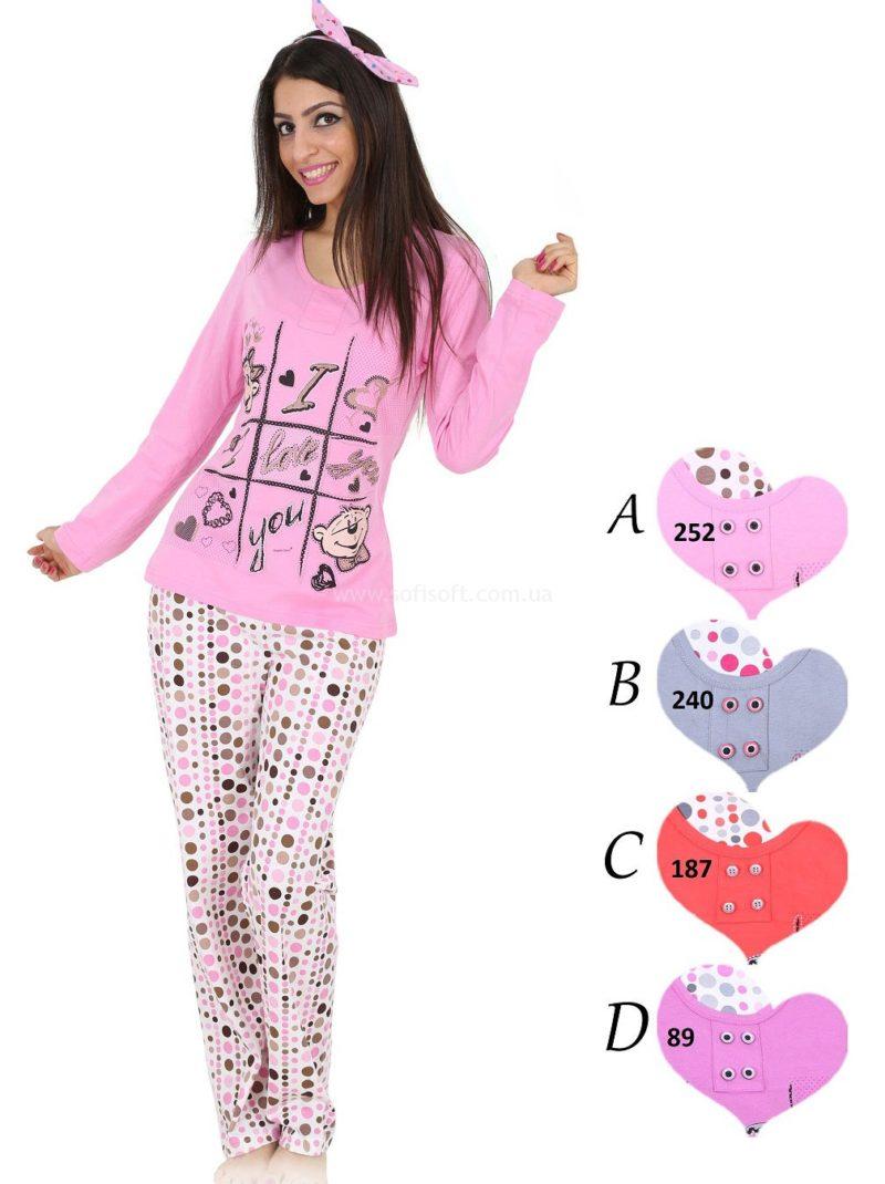 Пижама женская брюки 008688