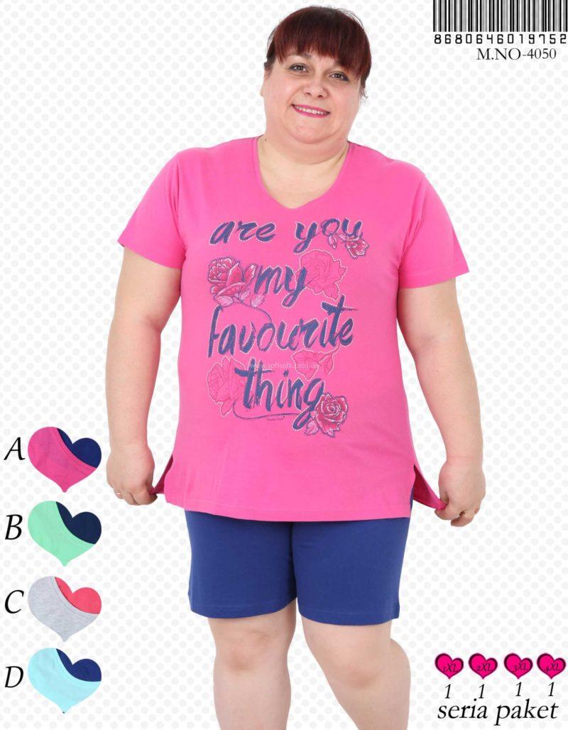 Пижама женская Шорты футболка 3XL 4050