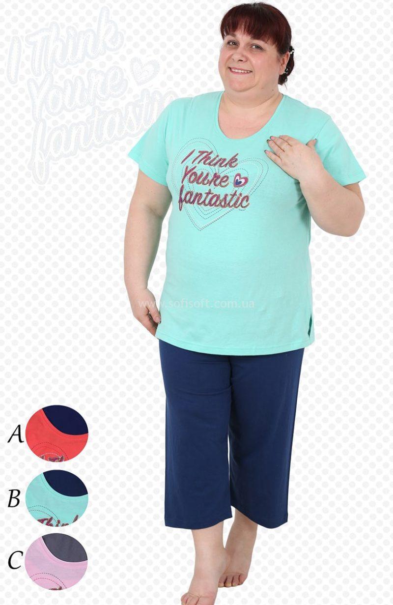 Пижама женская Капри футб.3XL 4030934068