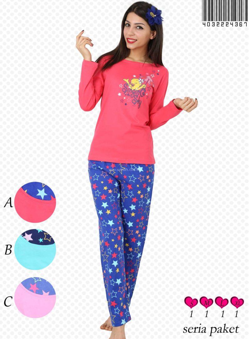 Пижама женская брюки 4032224367