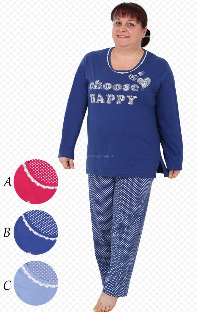 Пижама женская брюки 4032764425