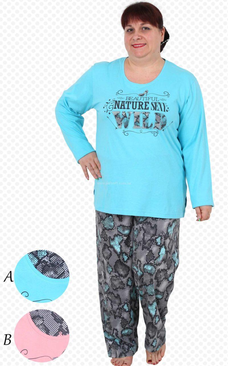 Пижама женская брюки 4033304375