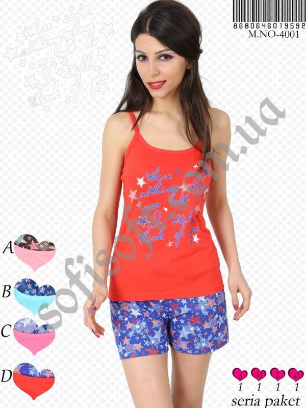 Пижама женская Шорты 8680646019592