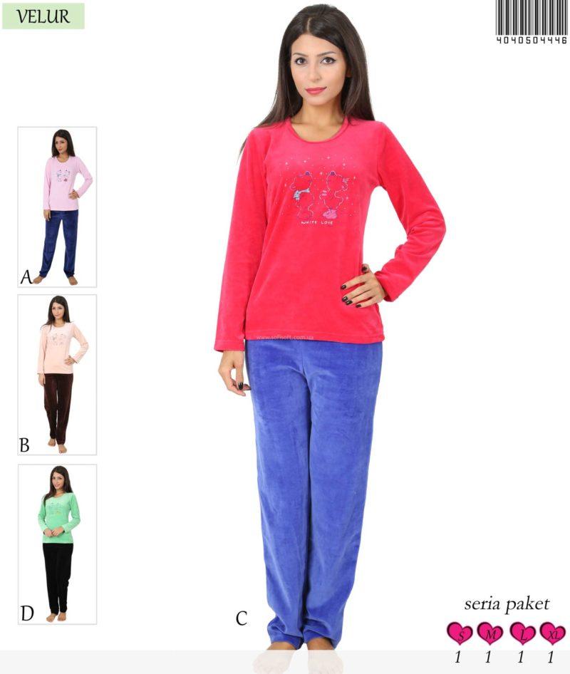 Пижама женская Велюр 4040504446