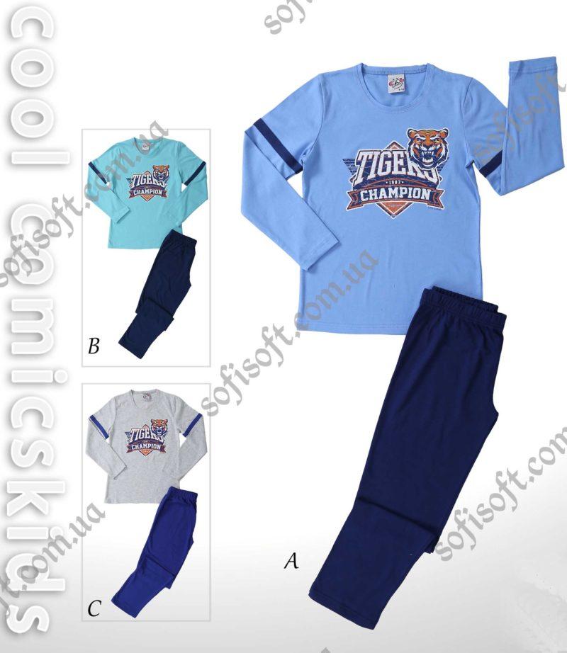 Пижама детская 4041114492