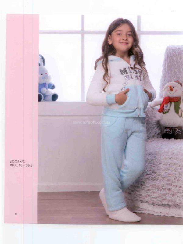 Пижама детская софт