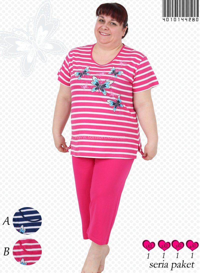 Пижама женская Капри 4010144280