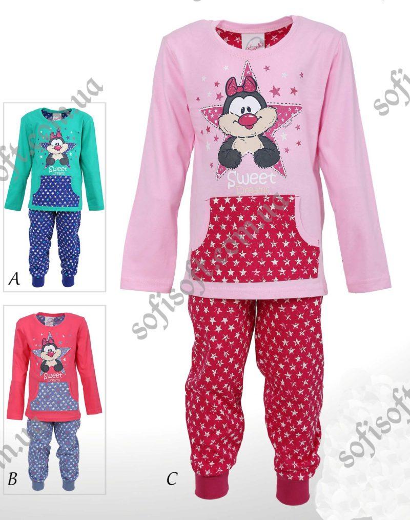 Пижама детская 4031964472