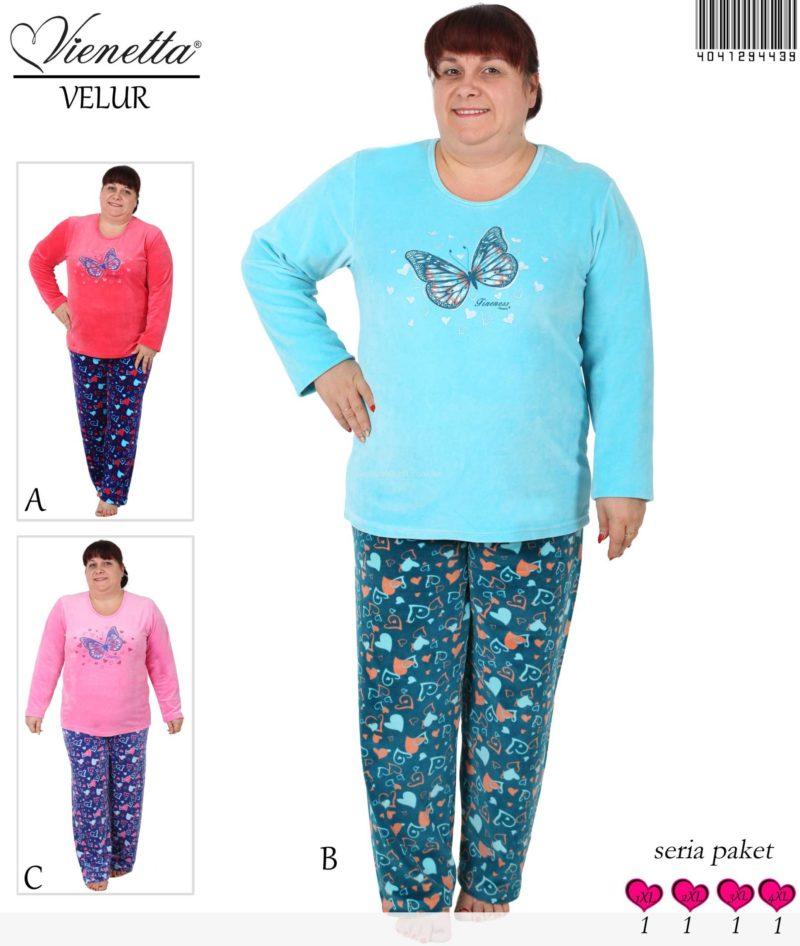 Пижама женская Велюр 4041294439
