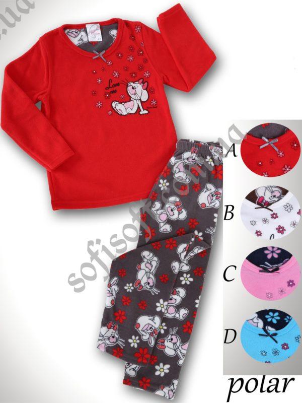 Пижама детская флис 8680646012142