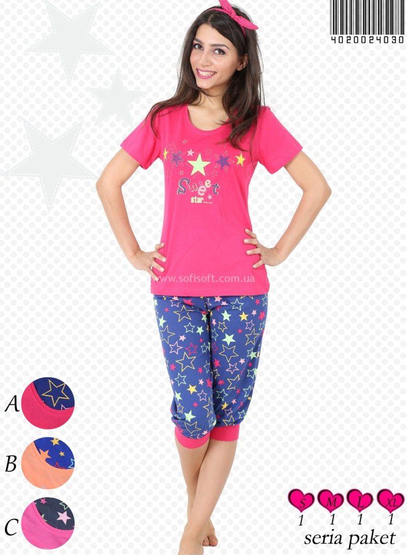 Пижама женская Капри манжет 4020024030