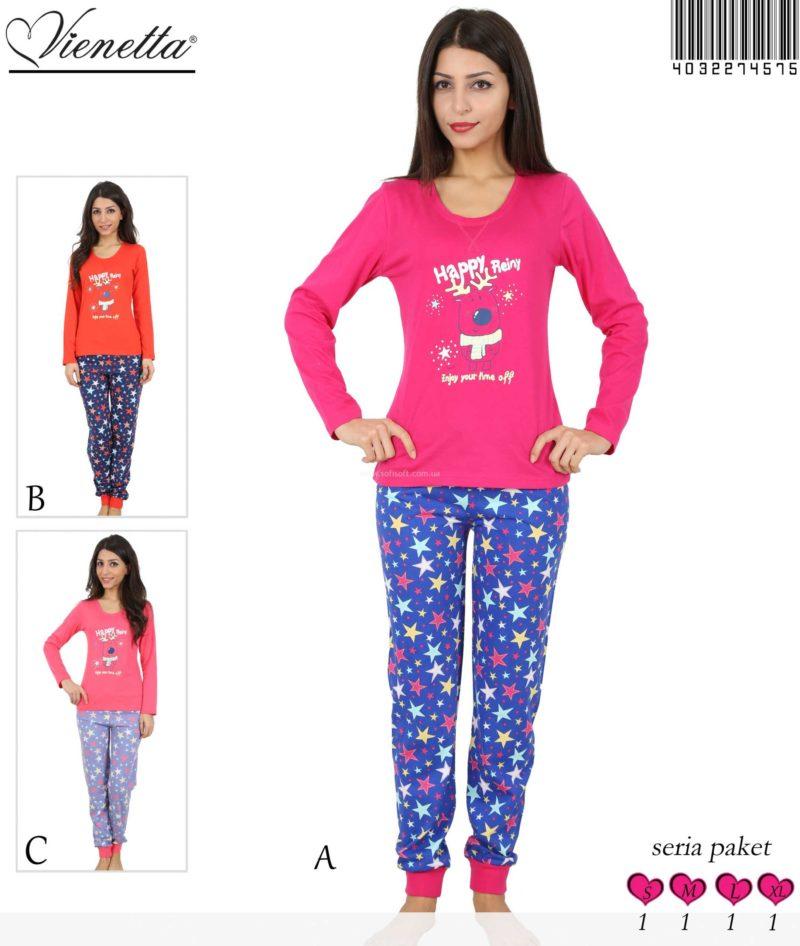 Пижама женская манжет 4032274575