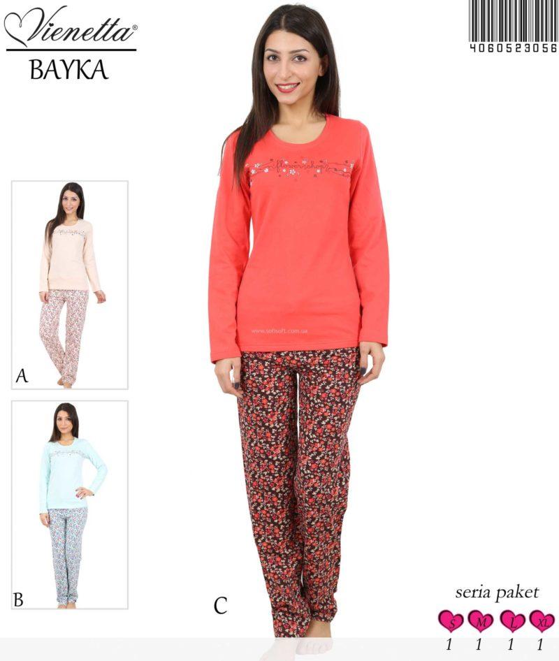 Пижама женская Байка 4060523056
