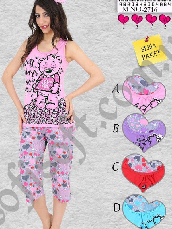 Пижама женская Капри 8680646004864
