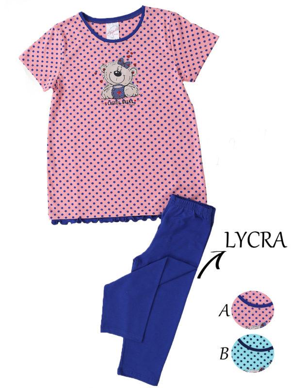 Пижама детская лосины 3120794343