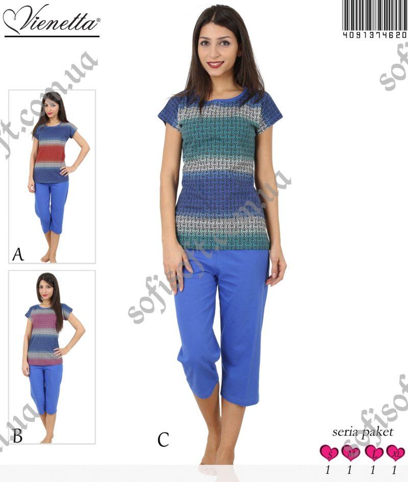 Пижама женская Капри 4091374620