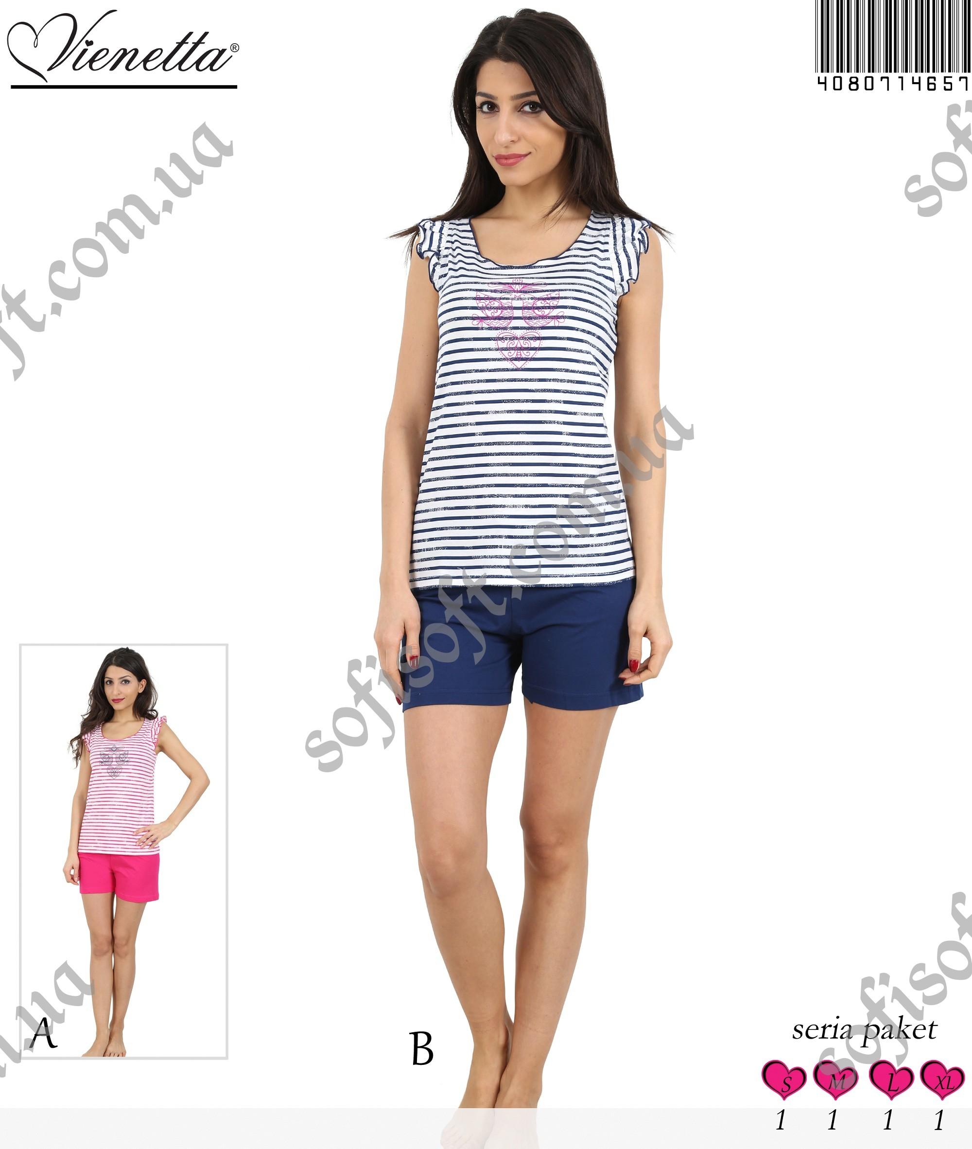 Пижама женская шорты 4080714657
