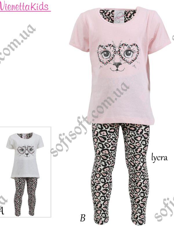 Пижама детская лосины 4082454723