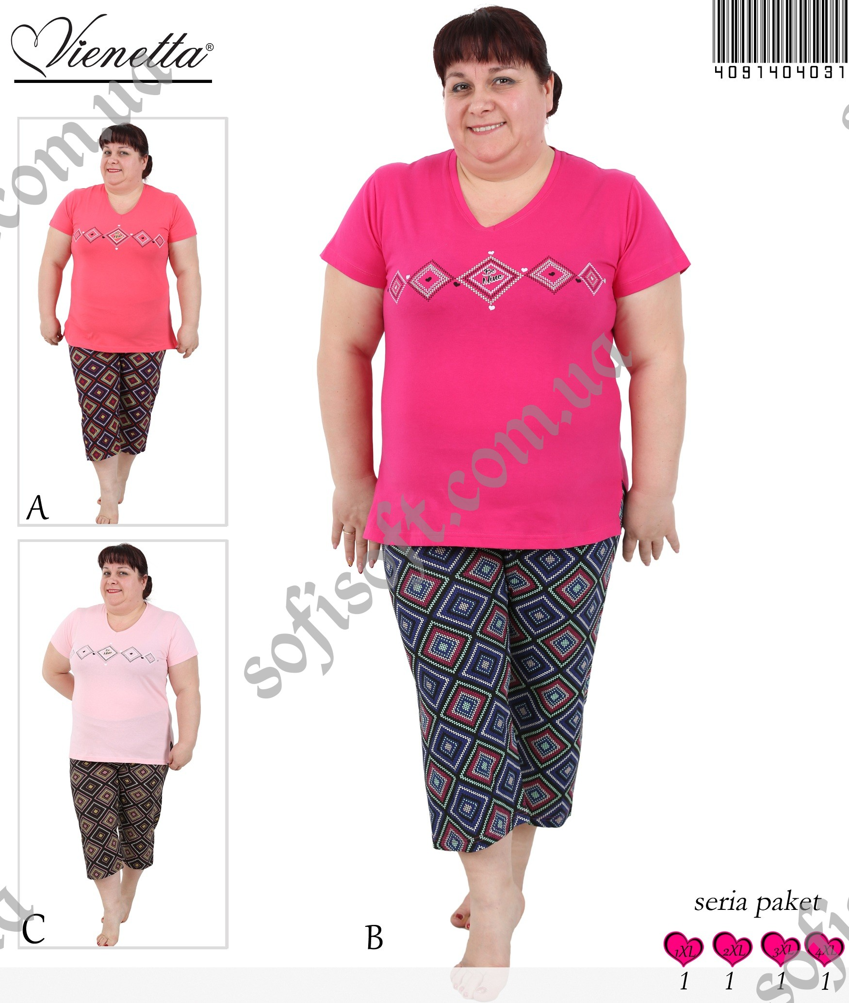 Пижама женская Капри 4091404031