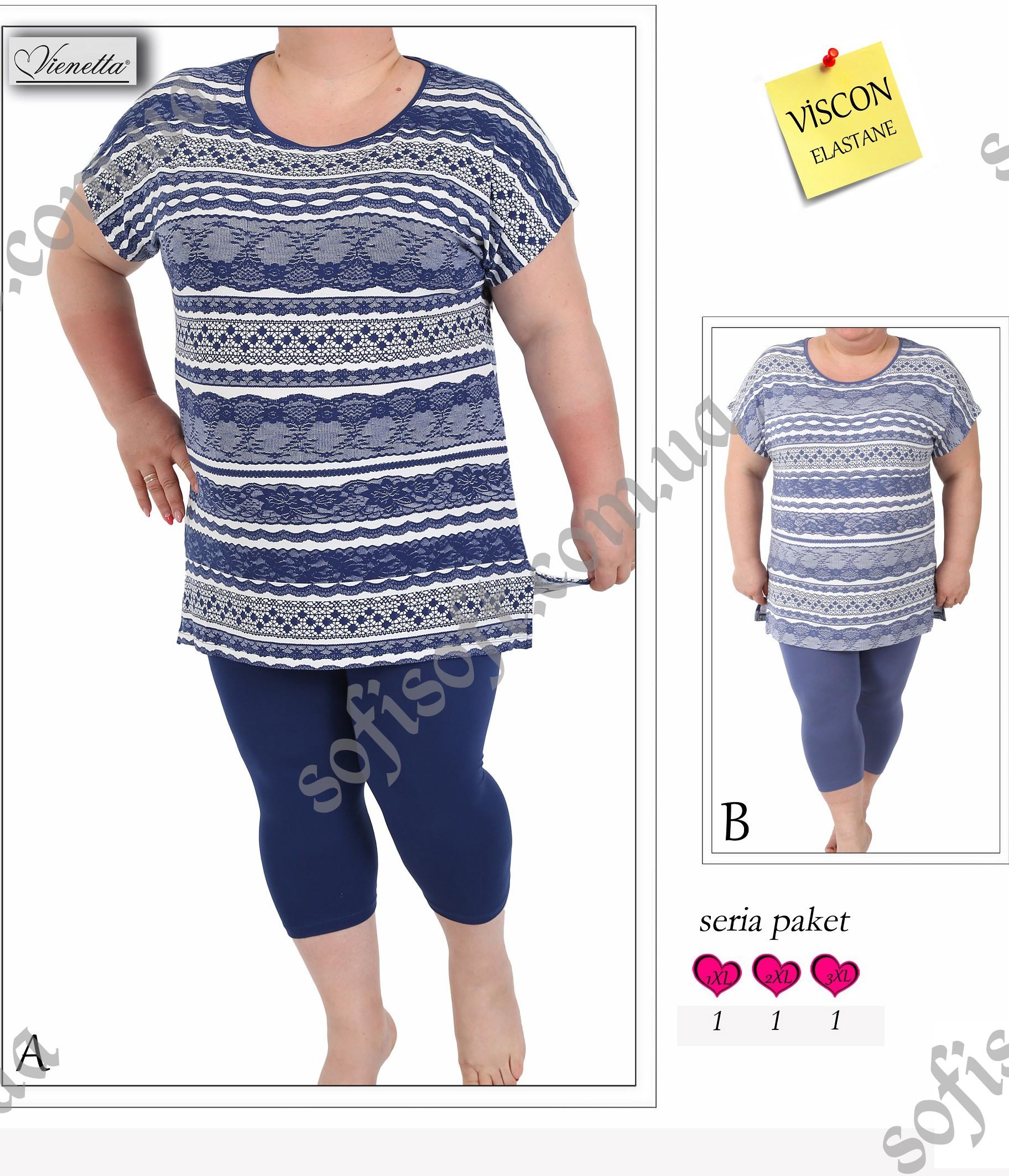 Пижама женская лосины 4082384895