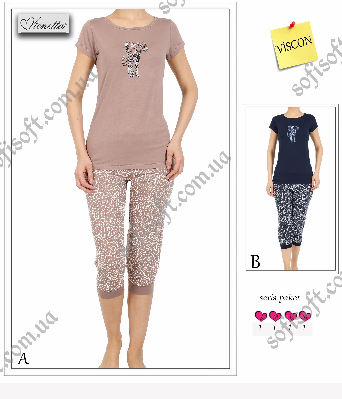 Пижама женская Капри манжет 4120124901
