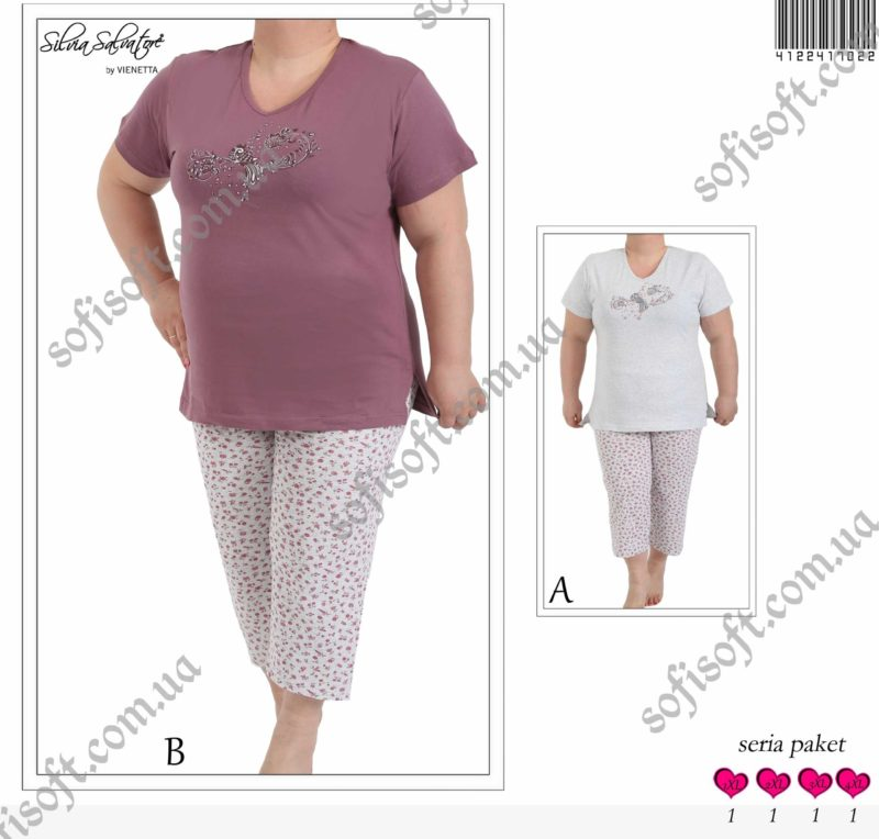 Пижама женская Капри 4122417022