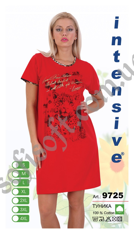 Туника женская Intensive 9725 S-XL