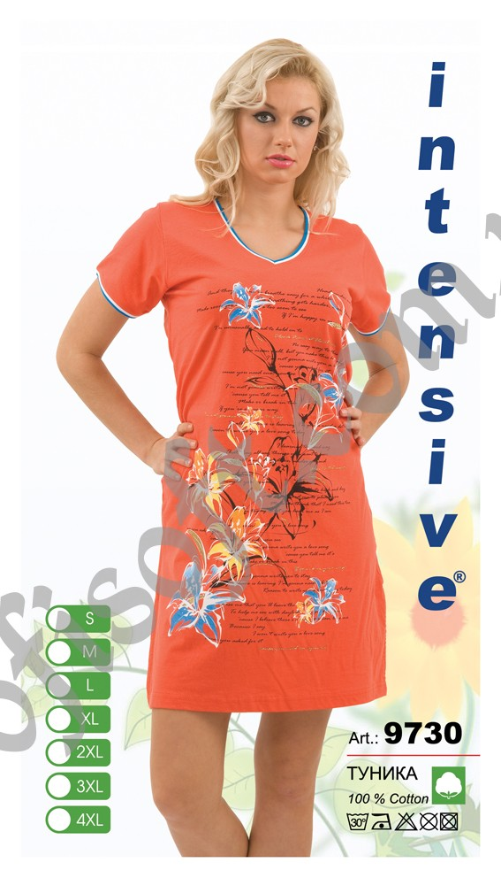 Туника женская Intensive 9730 S-XL