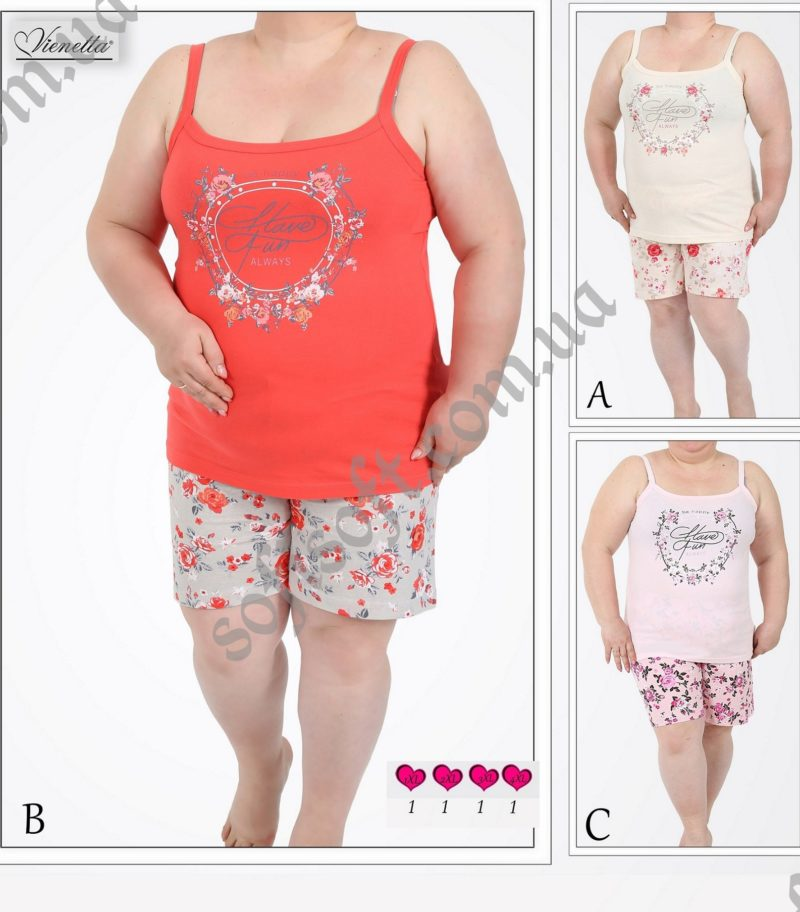 Пижама женская шорты 4110454013