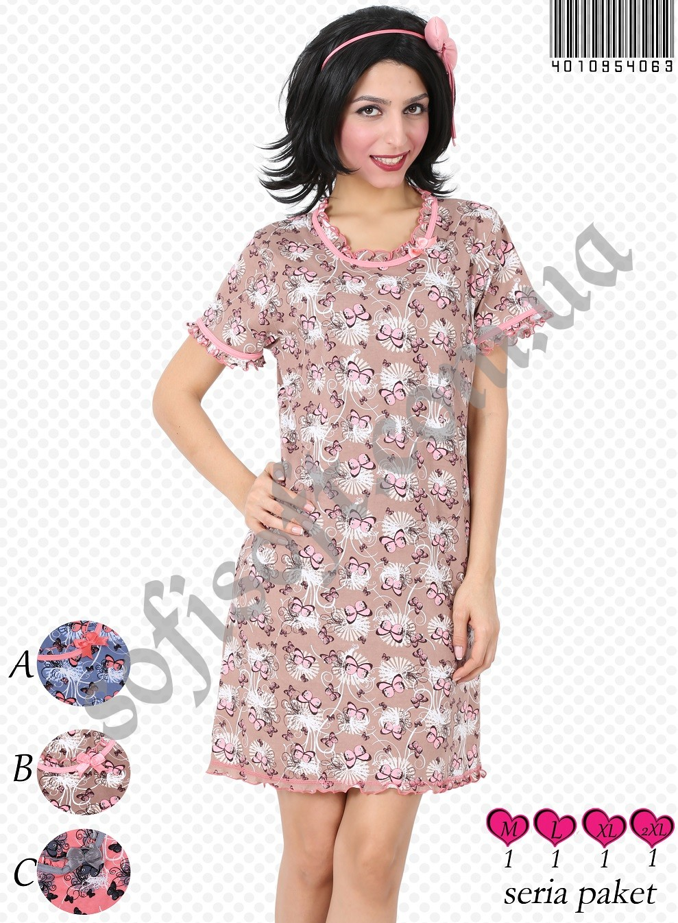 брендовая одежда для мальчиков интернет магазин