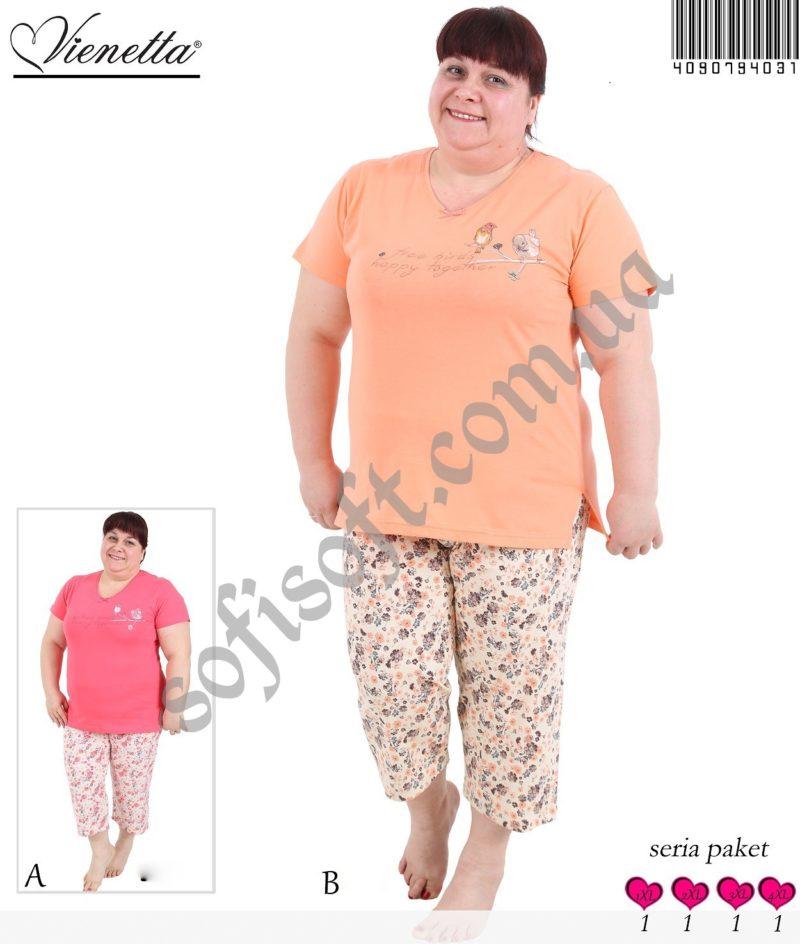 Пижама женская Капри футб.3XL 4090794031