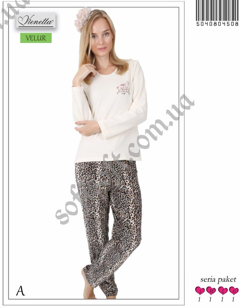 Пижама женская Велюр 5040804508