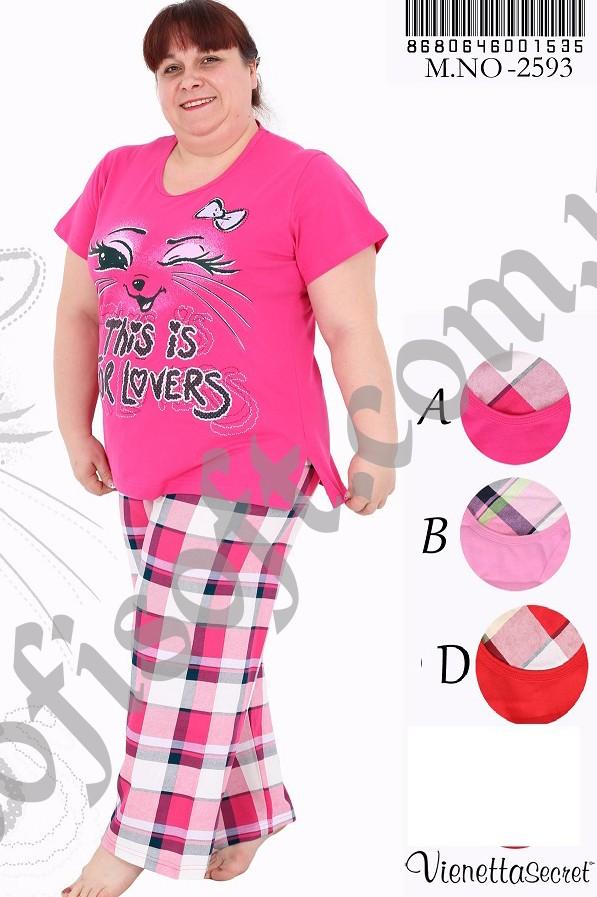 Пижама женская брюки 8680646001535