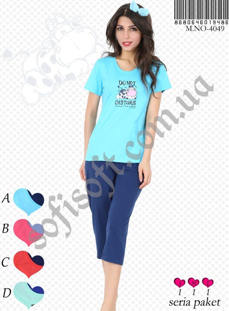 Пижама женская Капри 8680646019486