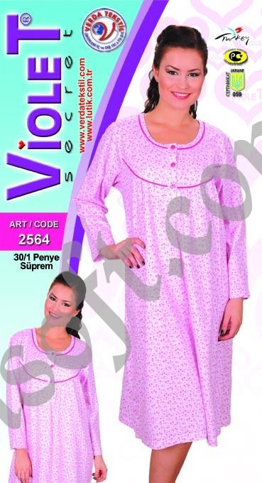 Ночная рубашка Violet 2564