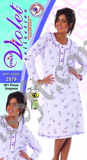 Ночная рубашка Violet 2579