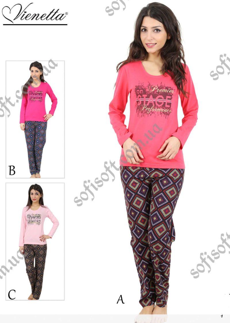 Пижама женская брюки 4090204318