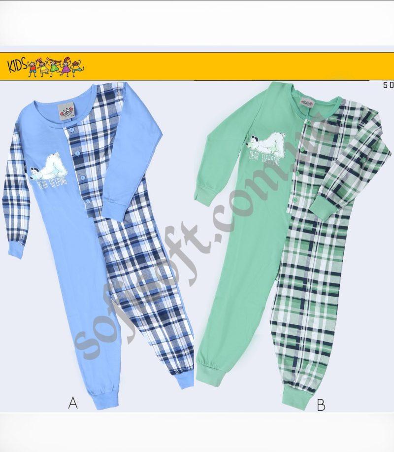 Пижама детская трикотаж 5030154532