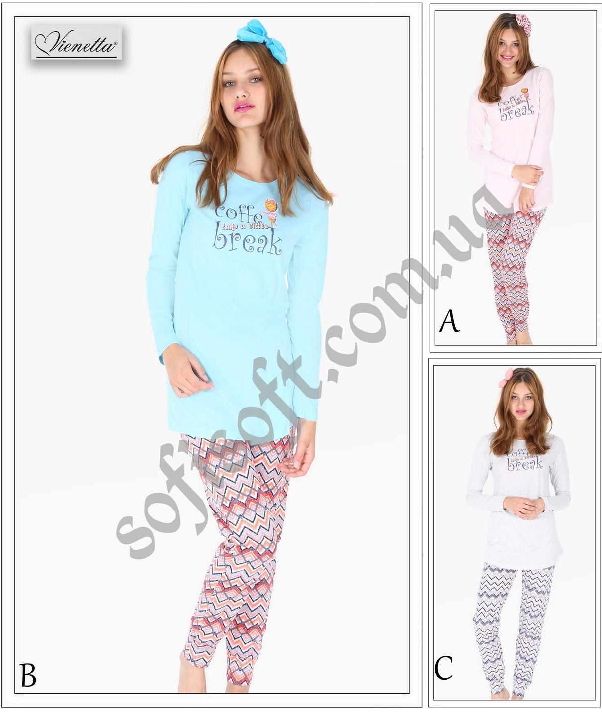 Пижама женская брюки 5041435078