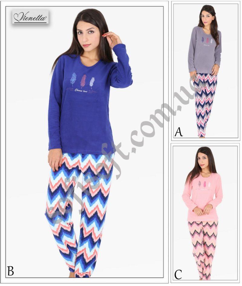 Пижама женская Флис 5041923217
