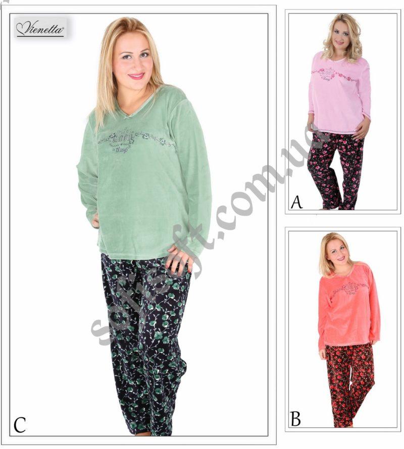 Пижама женская Велюр 5040955117