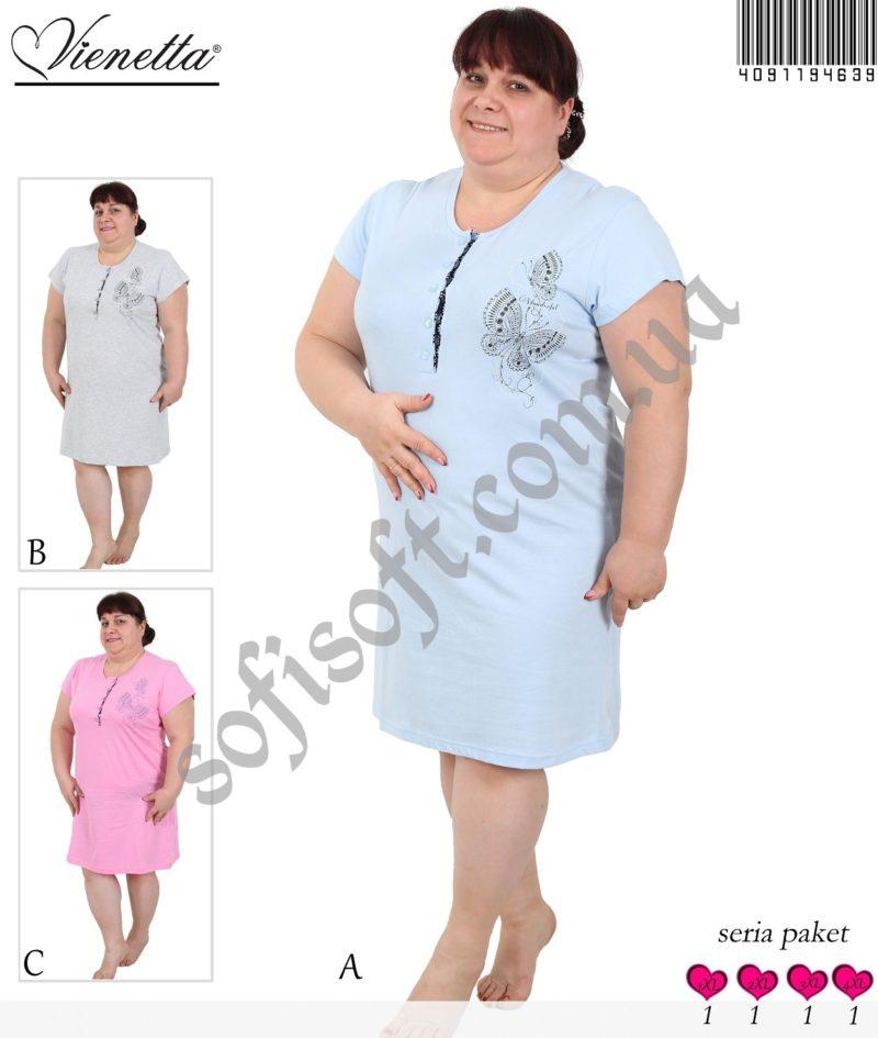 Ночная рубашка 4091194639