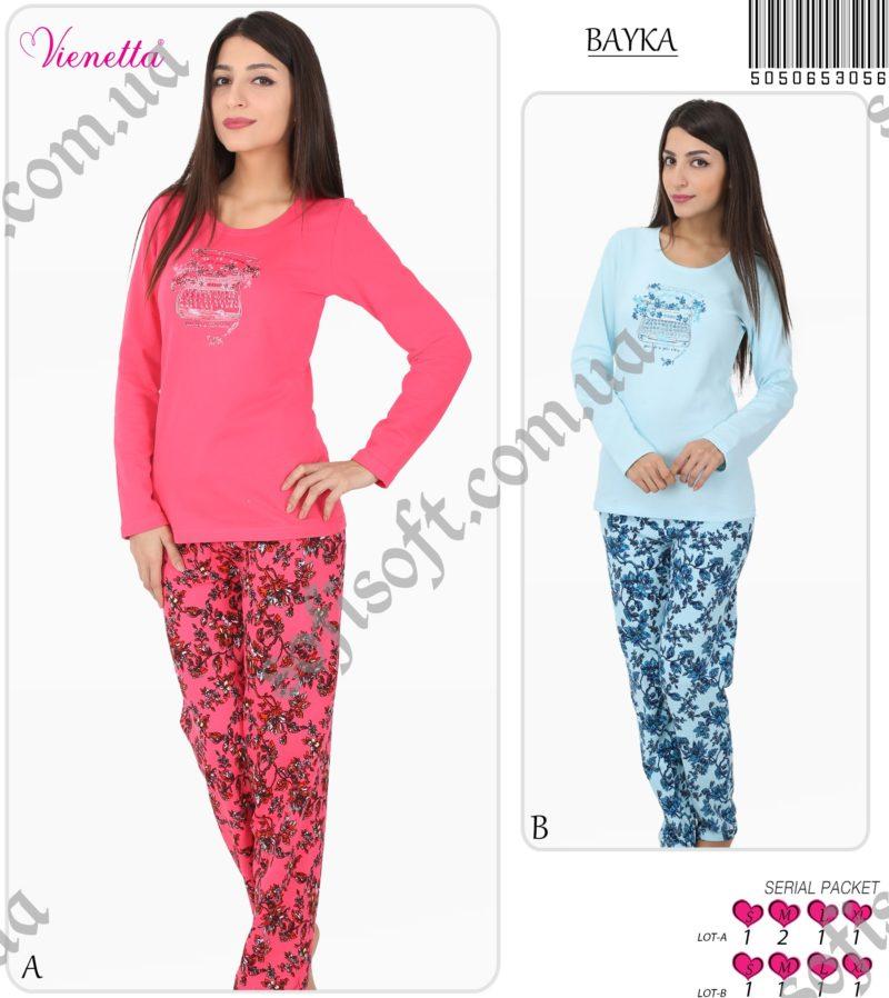 Пижама женская Байка 5050653056