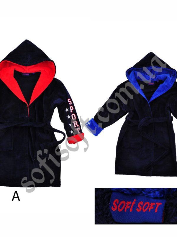 Халат Детский Спорт хлопок 00879